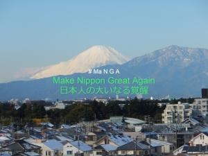 Manga_20210107091401